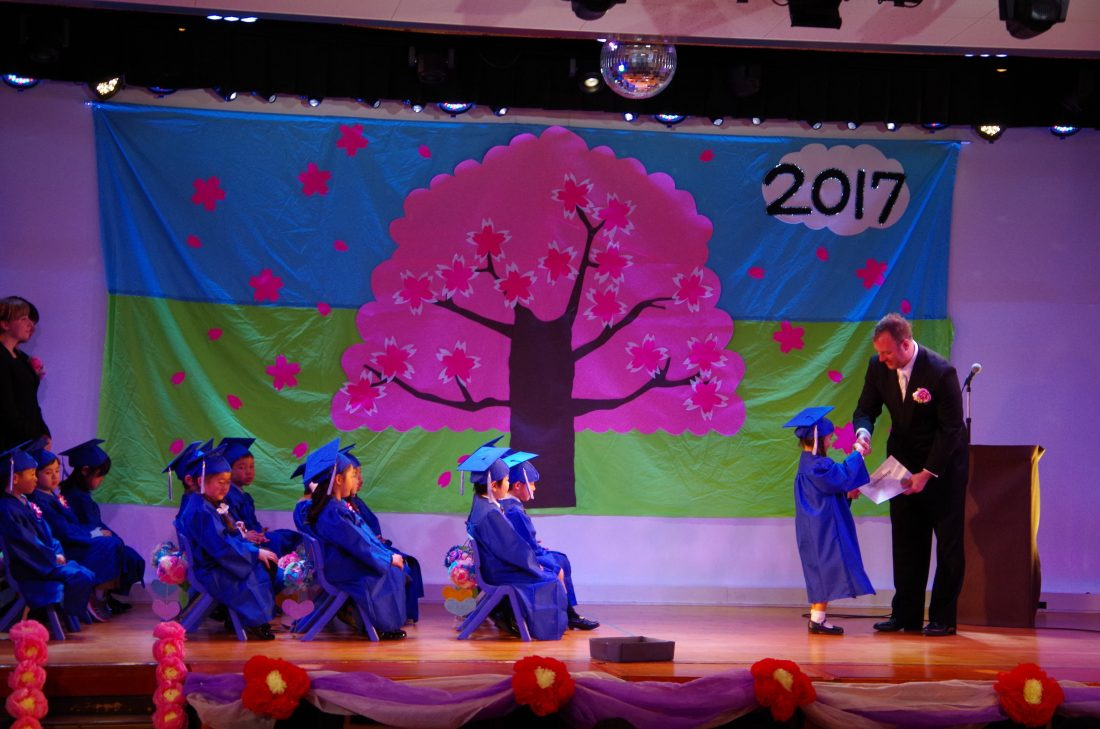 K3 Graduation Ceremony 2017