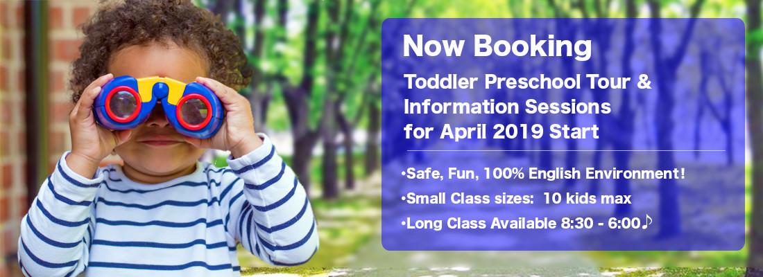 Toddler 2019 Campaign, Nagoya