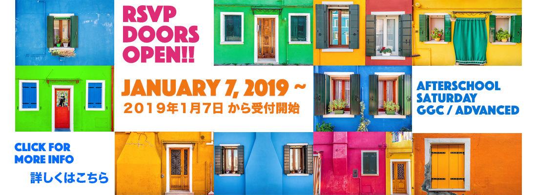 2019 Student Registration Campaign, Nagoya