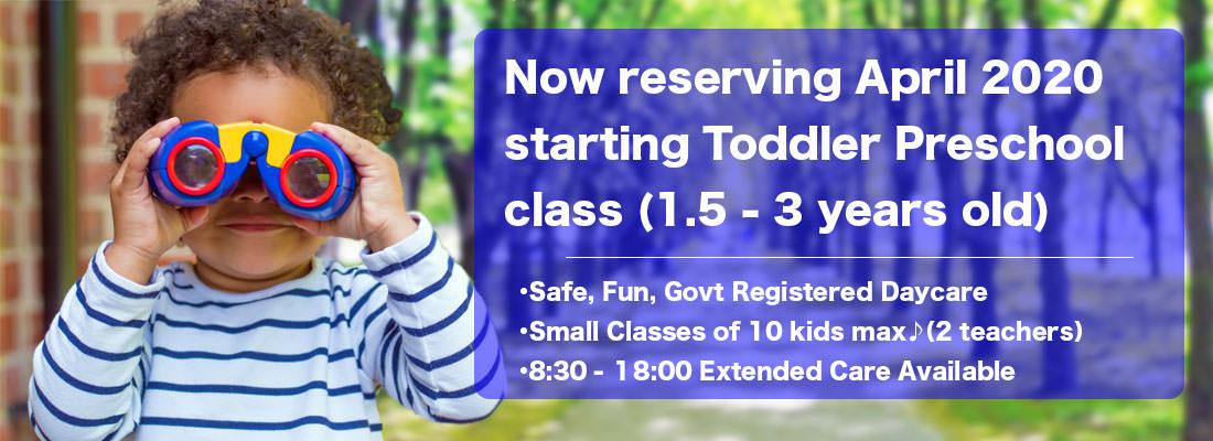 Nagoya Toddler Registration