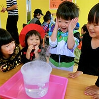 What is an International Preschool?