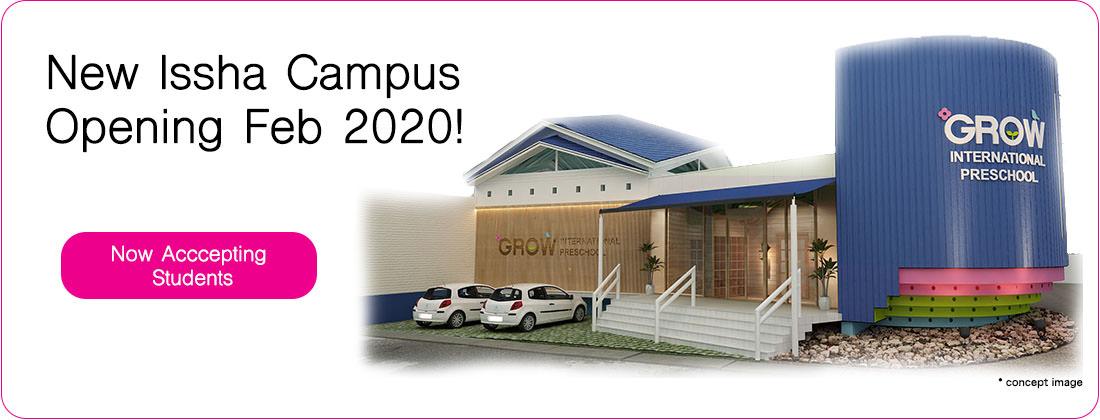 New International School Campus in Issha, Nagoya