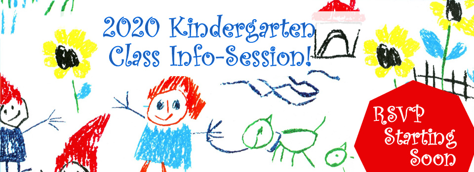 2020 School Year Nagoya Kindergarten