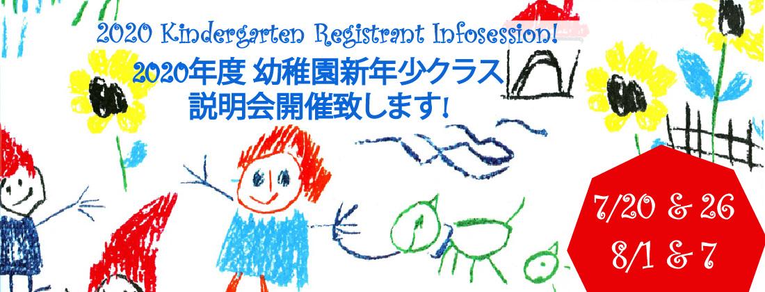 名古屋市の一番楽しい英語サマースクール 英会話 インターナショナルプリスクール