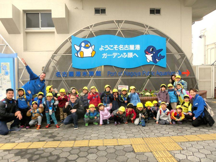 Aquarium Fieldtrip!!