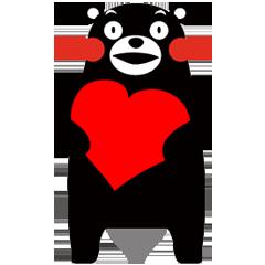 募金についてのお礼とご報告 [Kumamoto Earthquake Relief Donation UPDATE]
