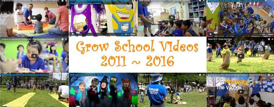 Our School Videos