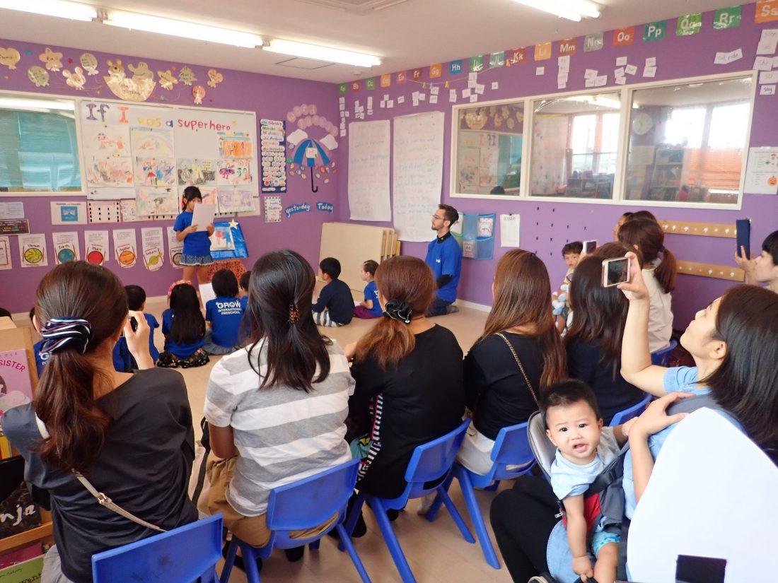 授業参観2017