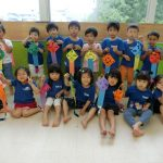 Kindy Family Event