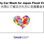 Western Japan Disaster Relief:  Charity Car Wash