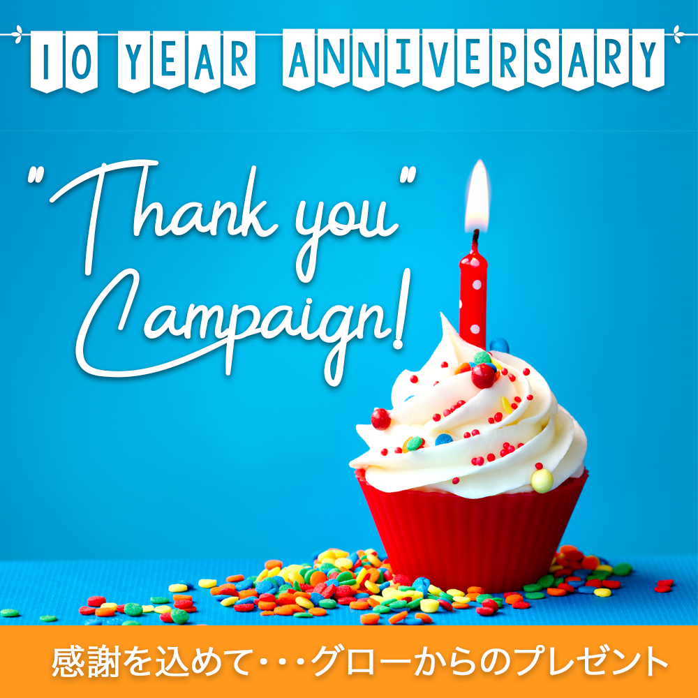 Grow is turning 10!  Thank You Campaign