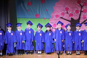 2021 Graduation Ceremony
